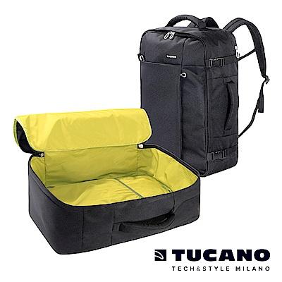 TUCANO 背包旅行愜意出遊組(大容量後背包 M+外套吊帶+收納袋)