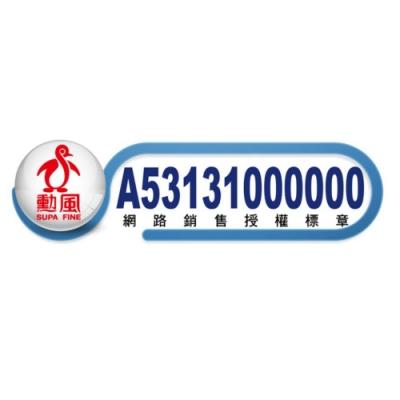 勳風 涼涼君節能多用晶片組(HF-B1419H)四組八片/適用多種風扇