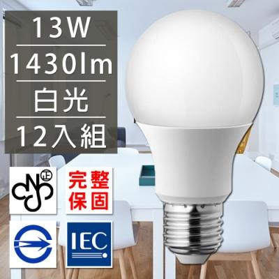 歐洲百年品牌台灣CNS認證LED廣角燈泡E27/13W/1430流明/白光 12入