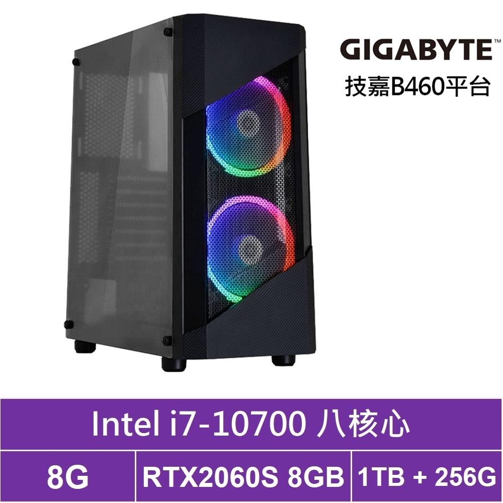 技嘉B460平台[天璣軍神]i7八核RTX2060S獨顯電玩機