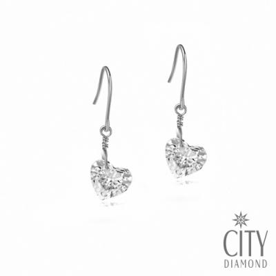 City Diamond引雅【東京Yuki系列】10K愛心鋯石白K金垂吊耳環