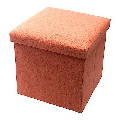 耐重簡約麻布收納椅38cm