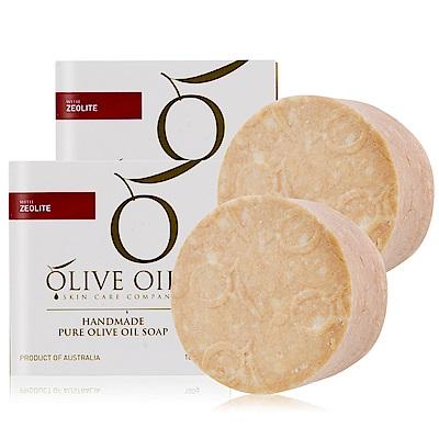 OLIVE OIL 火山沸石.初榨橄欖手工皂100gX2