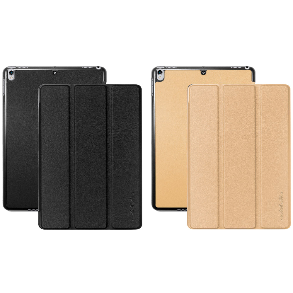 Metal-Slim Apple iPad Air 10.5 2019 仿牛皮三折皮套