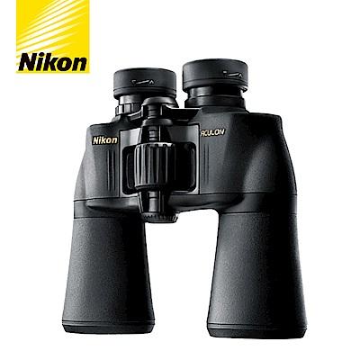 NIKON ACULON A211-10X50兼顧倍率及視角雙筒望遠鏡
