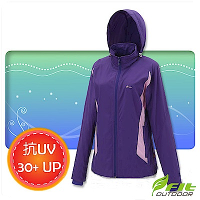 FIT 女 透氣吸排抗UV防曬外套_FS2305-68 茄紫色