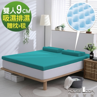 House Door 吸濕排濕表布9cm藍晶靈涼感記憶床墊全配組-雙人5尺