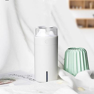 山景加濕器 USB噴霧補水 七彩氛圍夜燈(200ml)
