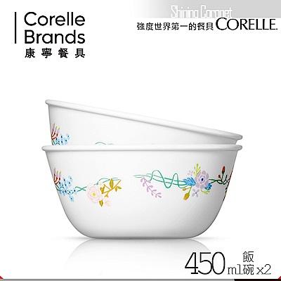 美國康寧 CORELLE 浪漫花冠450ml中式碗2入組(快)