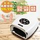 日本Day Plus充插二用氣壓式溫熱手部按摩器(HF-G1537)護手養生舒壓 product thumbnail 1