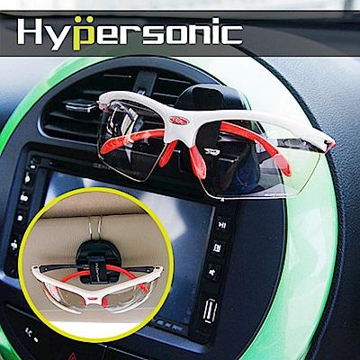 Hypersonic 二用式票卡眼鏡架