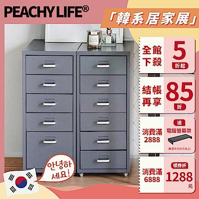 完美主義 公文櫃/五層櫃/活動櫃(4色)-28X40.7X65.5