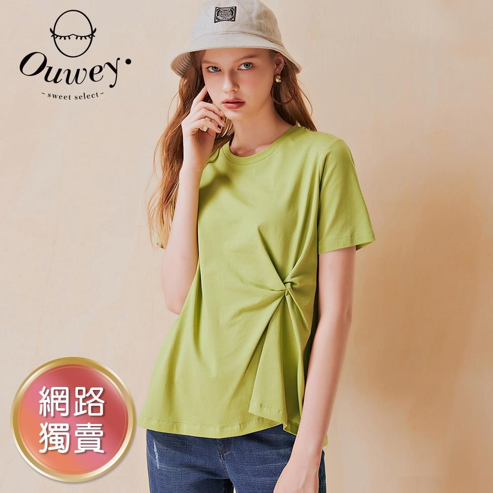 OUWEY歐薇 扭結設計彈性短袖上衣(紅/淺綠/淺紫)3212171202