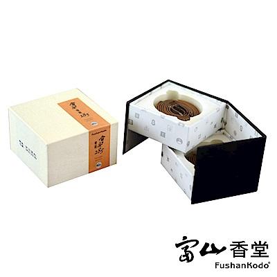 富山香堂 身心靈平衡舒眠好氣韻-會安285 3.5-4H盤香精裝盒