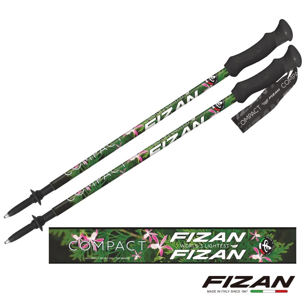 【義大利 FIZAN】超輕三節式健行登山杖2入特惠組 森林 FZS20.7102.EFT