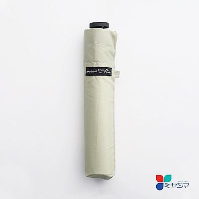 MIYAJIMA 日本宮嶋 85克 超輕量折疊雨傘(草綠)