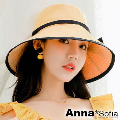 AnnaSofia 黑帶滾邊側平結 寬簷防曬遮陽漁夫盆帽(鉻黃系)