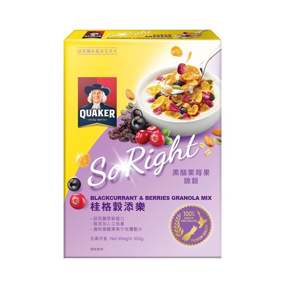 桂格穀添樂 黑醋栗莓果脆穀(300g)