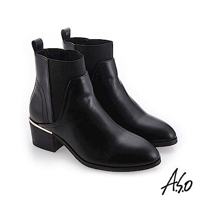 A.S.O 低調美型 彈性布靴口素面皮靴 黑