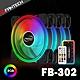 FANTECH 雙光圈遙控RGB燈效電腦風扇套組(FB-302) product thumbnail 2