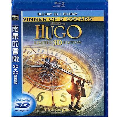 雨果的冒險 3D+2D雙碟版  藍光 BD