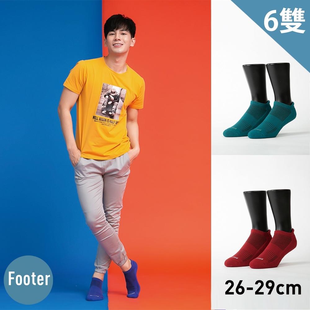 Footer除臭襪--素色美學氣墊防磨船短襪加大款六雙入(藍*2+綠*2+紅*2)