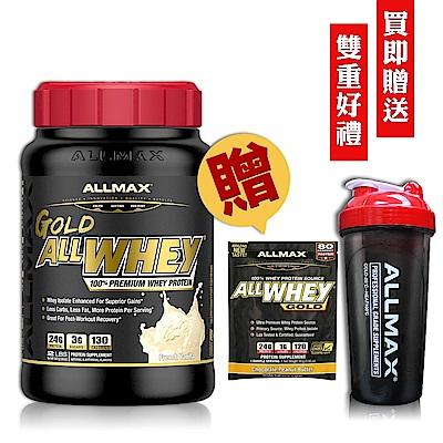 (加碼送好禮)加拿大ALLMAX 奧美仕金牌乳清蛋白飲品1瓶 (907公克)口味任選