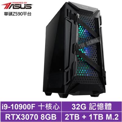 華碩Z590平台[試煉狼王]i9十核RTX3070獨顯電玩機 (ASUS TUF-RTX3070-O8G-GAMING 顯示卡)
