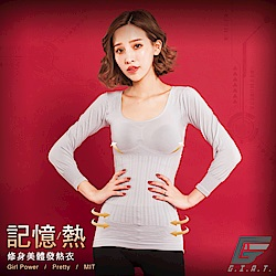 GIAT 200D記憶熱機能美體發熱衣(長袖款/淺灰)