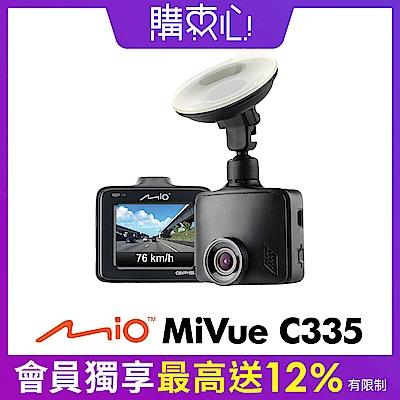 Mio MiVue C335 大光圈GPS行車記錄器