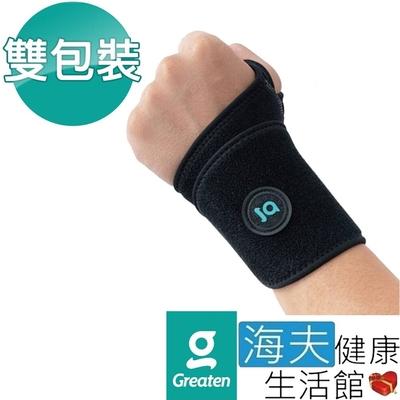 海夫健康生活館 Greaten 極騰護具 基礎防護系列 加厚型 纏繞式 護腕 雙包裝_0002WR