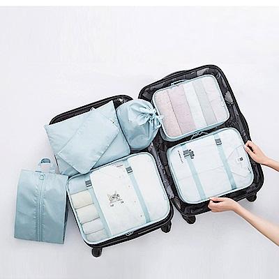 [aiken]旅行收納袋七件組