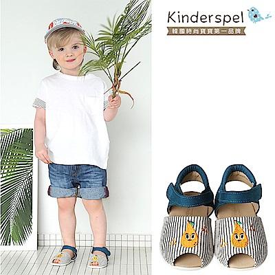 【Kinderspel】超透氣寶寶涼鞋(條紋水梨)-(14.5cm)