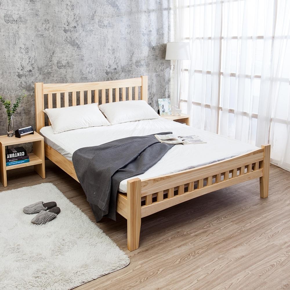 Boden-森林家具 里約6尺雙人加大實木床架(不含床墊)