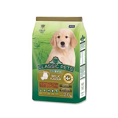 Classic Pets 加好寶幼犬乾狗糧 - 牛奶口味 2kg
