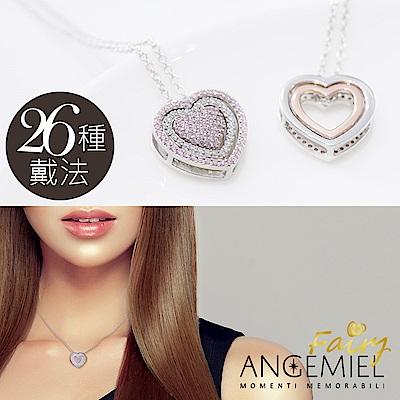 Angemiel Fairy精靈 純銀項鍊套組-邂逅愛情