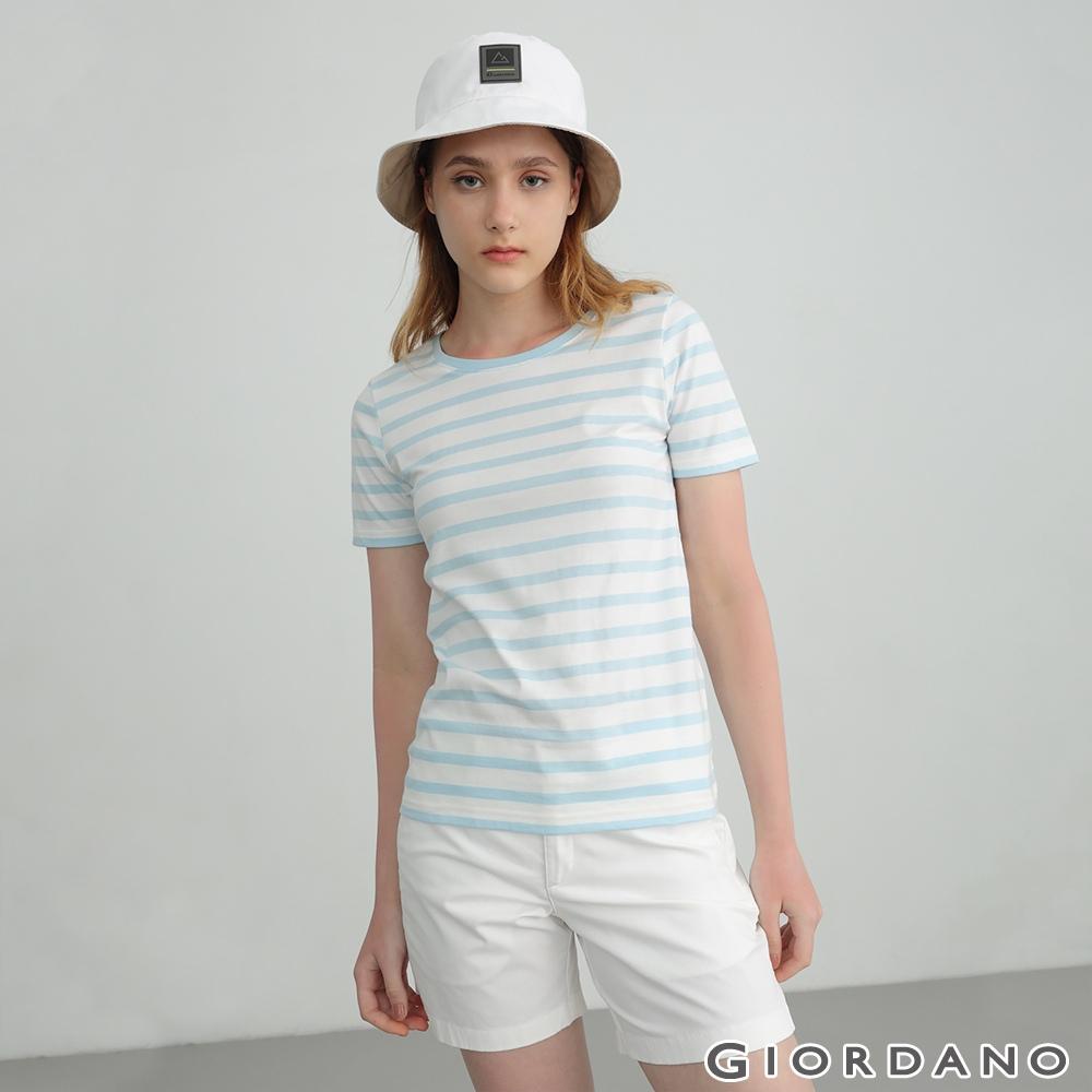 GIORDANO 女裝純棉條紋短袖T恤 - 02 白X寶貝藍