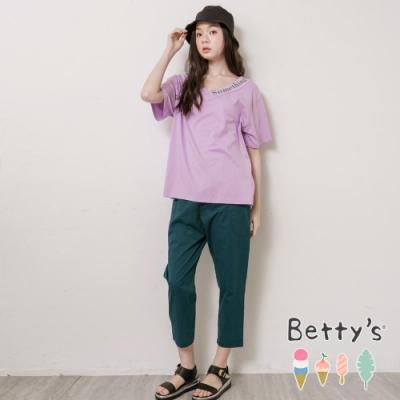 betty's貝蒂思 開襟縫釦輕巧休閒長褲(藍綠)