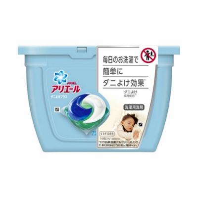 日本【P&G】3D洗衣膠球16顆---抗菌防蹣