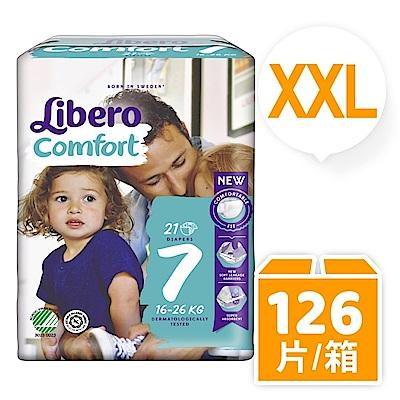 [送玩具任選1] Libero麗貝樂 黏貼式嬰兒紙尿褲/尿布 7號/XXL (21片×6包) /箱購