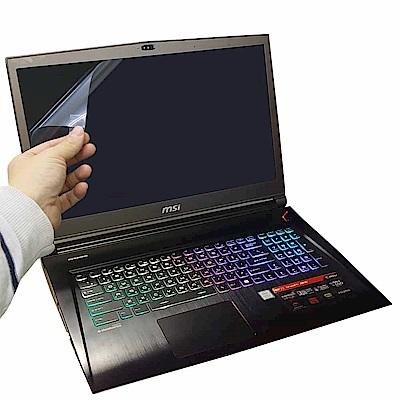 EZstick MSI GS73 8RE 專用 螢幕保護貼