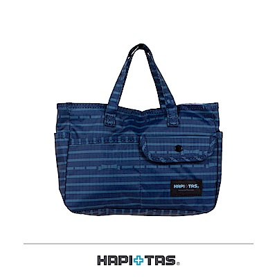 日本HAPI+TAS 手提包 袋中袋 藍色橫條蝴蝶結