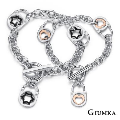 GIUMKA男女情侶對手鍊T字扣心星相映一對價格