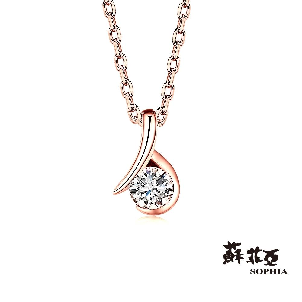 蘇菲亞SOPHIA 鑽石項鍊-雋永0.15克拉玫瑰金FVS2鑽鍊