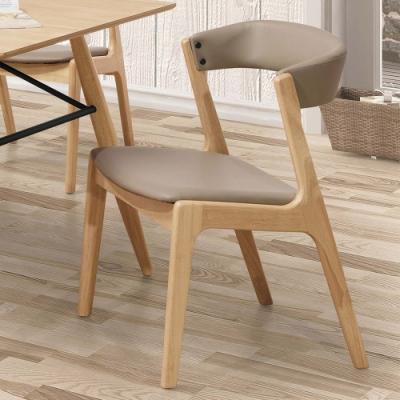 H&D 漢瑞本色灰布餐椅