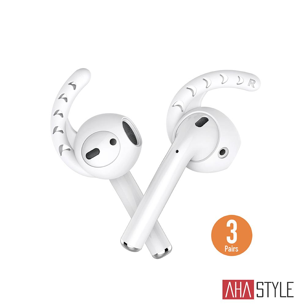 AHAStyle AirPods/EarPods 耳機專用 防丟防滑耳機套-透白色