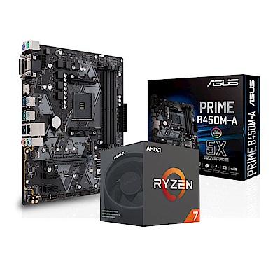 華碩 PRIME B450M-A+AMD Ryzen7 2700套餐組