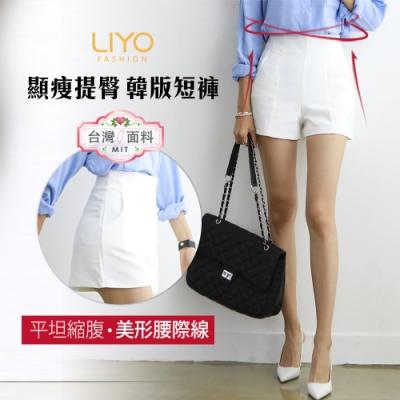 褲子-LIYO理優-韓版顯瘦翹臀短褲(白)-E931002
