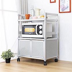 AS-喬莉1.8尺鋁合金餐櫃-黑花格-60x40x84cm