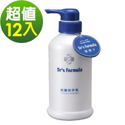 台塑生醫Dr s Formula抗菌洗手乳400ml-超值12瓶